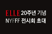 [CGV] ELLE 20 NYFF...