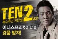 OCN< TEN2>  .
