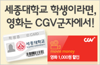 [CGV ]  ,  CGV!