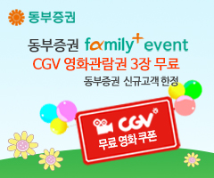 �������� family+event!