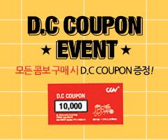 CGV극장별+D.C Coupon EVENT