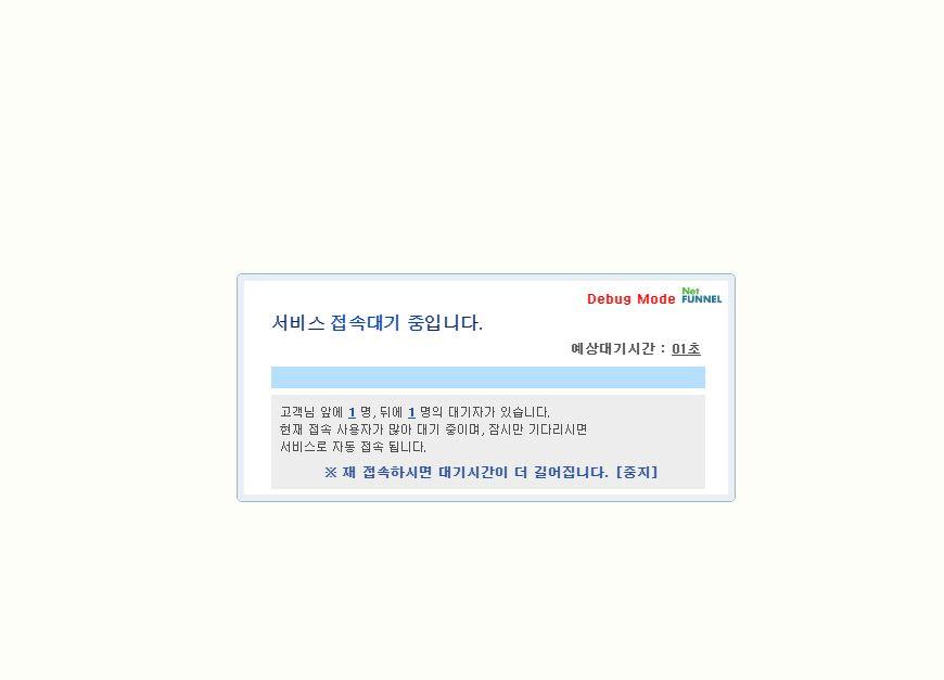 2016 이동진의 인사이드 시네마 <아트하우스 클래스 선착순 모집!>