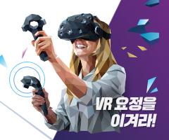 CGV극장별[CGV영등포] VR 요정을 이겨라!