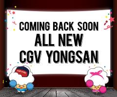 스페셜이벤트+CGV용산아이파크몰 GRAND OPENING