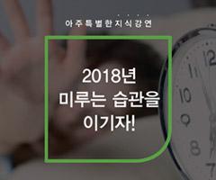 CGV극장별+[CGV여의도]마이크로임팩트 1월강의 이벤트