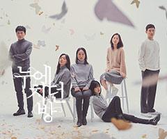 <누에치던 방> 안성기 스페셜톡