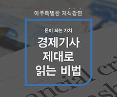 CGV극장별 [CGV여의도]마이크로임팩트 5월강의 이벤트