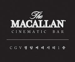 CGV극장별[CGV청담]청담씨네시티 X 위스키 브랜드 맥켈란 팝업스토어
