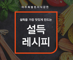 CGV극장별+[CGV청담씨네시티]CGV X 마이크 임팩트 강연 이벤트
