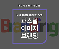 CGV극장별[CGV청담씨네시티] CGV X 마이크 임팩트 10월 강연 이벤트