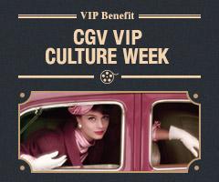멤버십 CGV VIP CULTURE WEEK with 상상마당 노만파킨슨