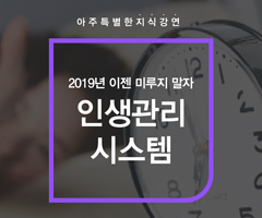 CGV극장별+[CGV송파]12월 강연 프로그램 이벤트