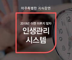 CGV극장별[CGV여의도]CGVX마이크임팩트 12월 강연 이벤트
