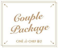 CGV극장별[씨네드쉐프 용산]Couple Package