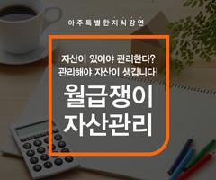 CGV극장별[CGV청담씨네시티]CGVX마이크임팩트 2월 강연 이벤트