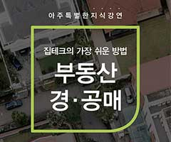 CGV극장별[CGV여의도] CGVX마이크임팩트 1월 강연 이벤트
