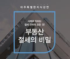 CGV극장별[CGV여의도] 5월 CGVX마이크임팩트 강연 이벤트