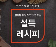 [CGV명동역] 5월 CGVX마이크임팩트 강연 이벤트