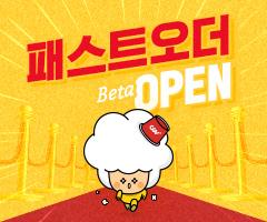 CGV극장별[CGV여의도] 패스트오더 배타 오픈