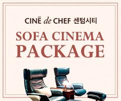 CGV극장별[씨네드쉐프 센텀시티] Sofa cinema package
