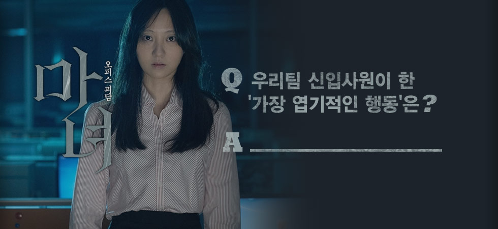 마녀_빅배너