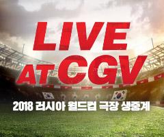 Live at CGV