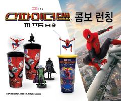 스파이더맨 콤보