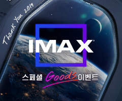 IMAX 컬렉션 북