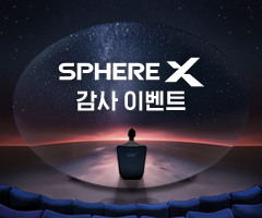 SPHERE X