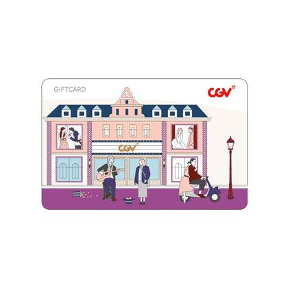 CGV 기프트카드(무비아트A)