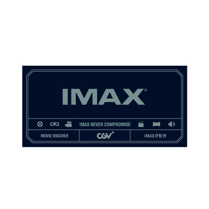 IMAX 관람권