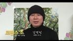 [로맨스 조]배우인터뷰영상