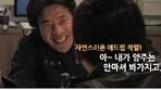 [알투비:리턴투베이스]미공개 NG영상
