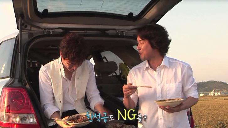 [파파로티]미공개 비하인드 영상