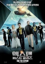 엑스맨 : 퍼스트 클래스 포스터