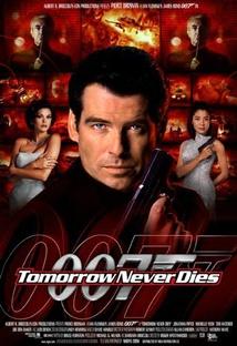 007 네버다이 포스터