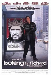 알 파치노의 뉴욕 광시곡 포스터