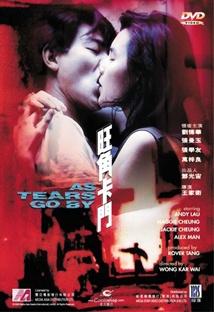 열혈남아 포스터