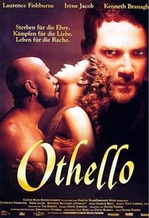 오델로 포스터