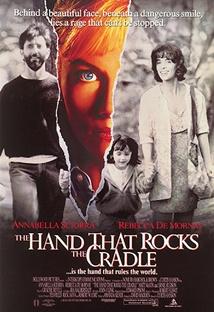 요람을 흔드는 손 포스터