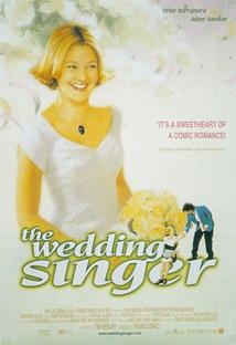 웨딩 싱어 포스터