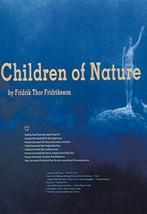 자연의 아이들 포스터