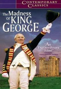 죠지왕의 광기 포스터