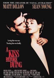 죽음전의 키스 포스터
