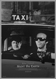 지상의 밤 포스터