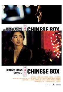 차이니즈 박스 포스터