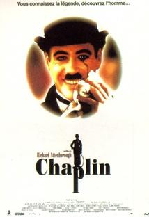 찰리 채플린 포스터