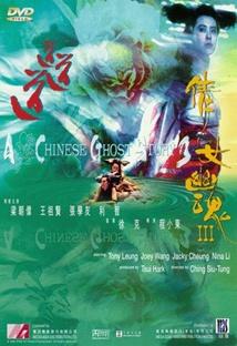천녀유혼 3 포스터
