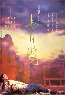 청사 포스터