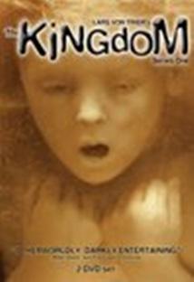 킹덤 포스터